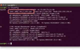 Настройка сети в гостевой Ubuntu 16.04 Server на VirtualBox + Windows 7