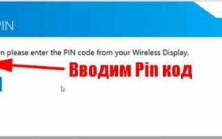 Что такое Wi-Fi Direct и как его использовать на смартфоне под управлением Android — AndroidInsider.ru