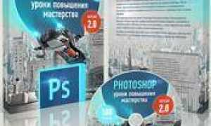 Масштабирование и панорамирование изображений  в Photoshop
