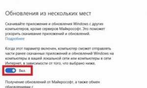 Установка и настройка Windows 10