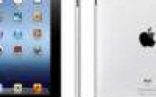 Как Подключить Apple iPad к Wi-Fi – Подробная Инструкция