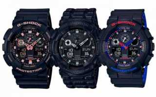Инструкция и руководство для    G-Shock 5081   на русском