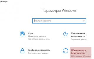 Особенности обновления windows 7: вручную или автоматически