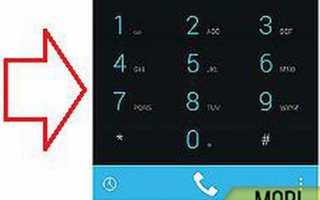 Планшет, на котором легко скачать Fortnite. Чем уникален Huawei MediaPad M6?
