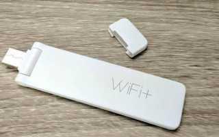 Xiaomi Mi WiFi 300M Amplifier 2 — тестируем чем хорош и чем плох WiFi повторитель