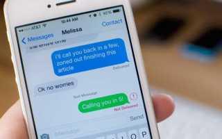 Как решить проблему с отправкой SMS на iPhone 6 и iPhone 6 Plus