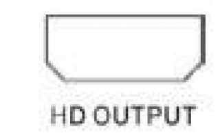 Пошаговая настройка и подключение цифровой приставки DEXP