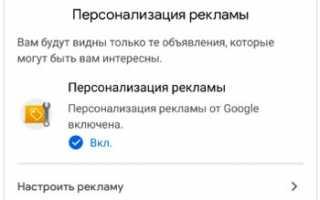Настройки Гугл Хром: простые инструкции