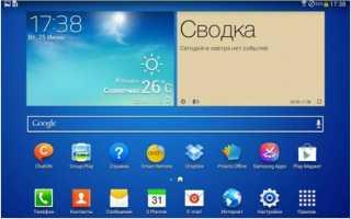 Samsung GALAXY Tab 3: 7″, 8″ и 10″ третьего поколения