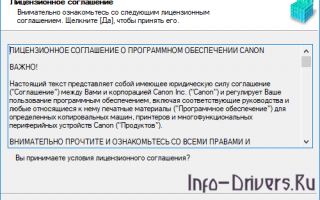 Canon i-SENSYS MF3010 картридж, драйвер, установка, настройка