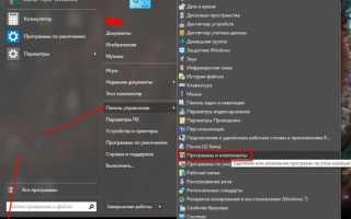 Как сбросить настройки браузеров Google Chrome и Firefox в их дефолтное состояние