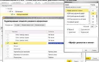 Как в ЗУП 3.1 настроить отчет по дням рождения сотрудников