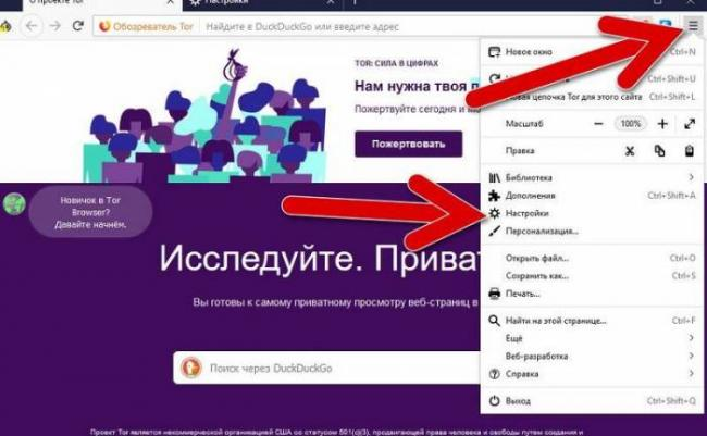 Настройка tor browser ip gydra не запускается браузер тор 7 windows hudra