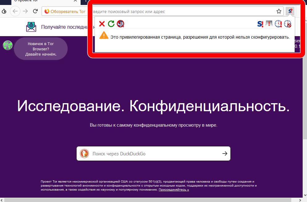 Как зарегистрироваться в браузере тор форумы хакеров даркнет hyrda