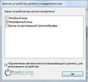 mikrofonniy_vhod-min.jpg