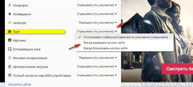 nastroit-gchrm-24-640x290.jpg