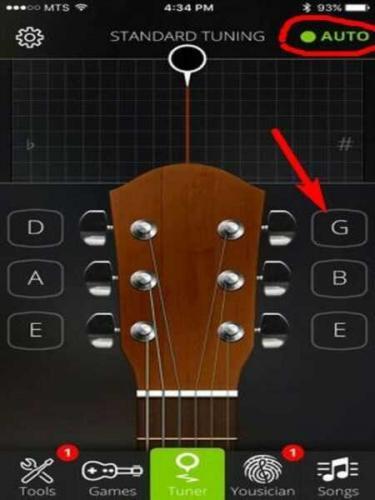 9-Nastrojka-gitary.jpg
