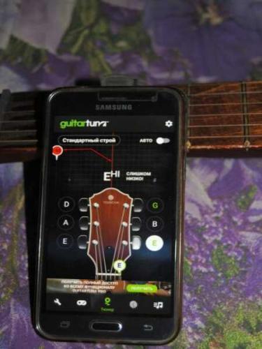 10-Nastrojka-gitary.jpg
