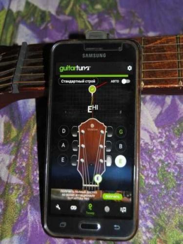 11-Nastrojka-gitary.jpg