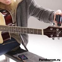 nastrojka-gitary-cherez-telefon.jpg