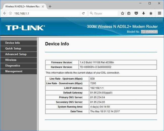 Настройка роутера TP-Link: подключение, настройка интернета и Wi-Fi