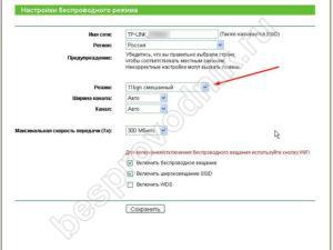 podkluchenie-wi-fi-routera-7.jpg