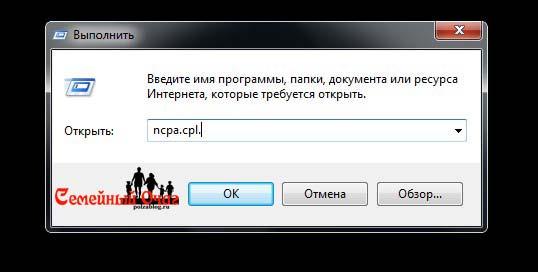 podkluchenie-wi-fi-routera-9.jpg