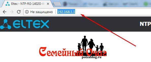 podkluchenie-wi-fi-routera-3.jpg