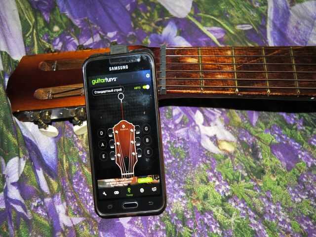 8-Nastrojka-gitary.jpg