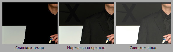 content_yarkost.jpg