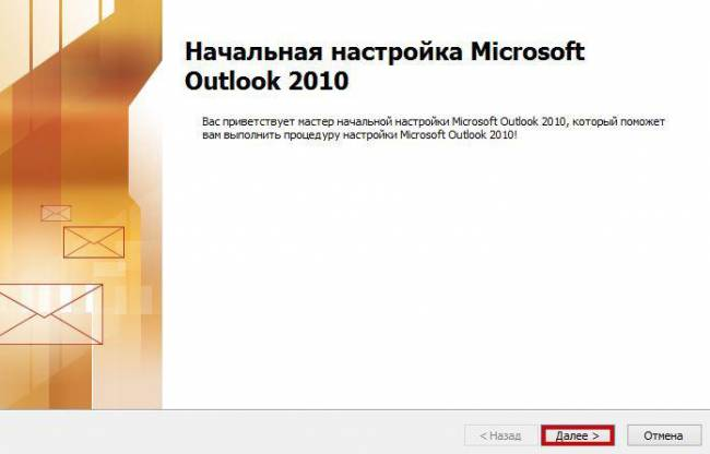 Outlook-___________.png