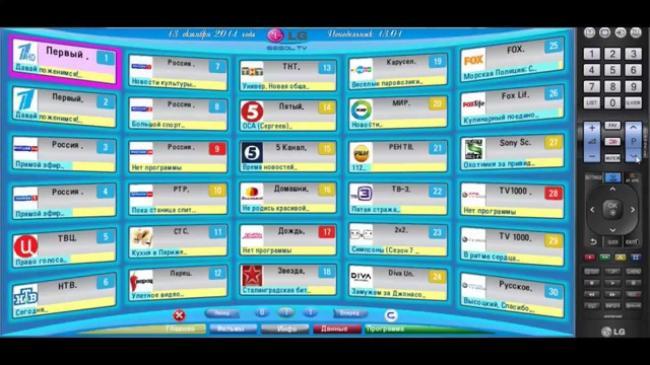 IPTV-kanaly-Televizor-Samsung.jpg