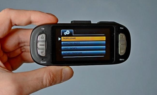 menyu-videoregistratora.jpg