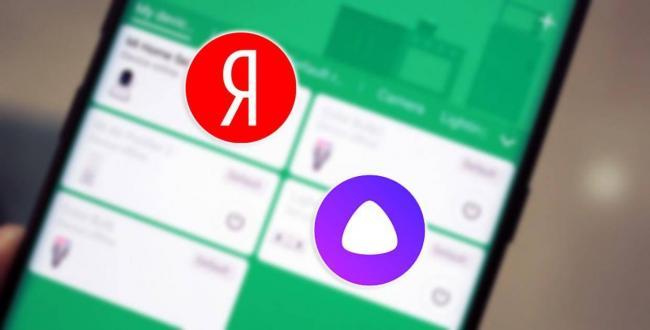 mi-home-app-1240x630.jpg
