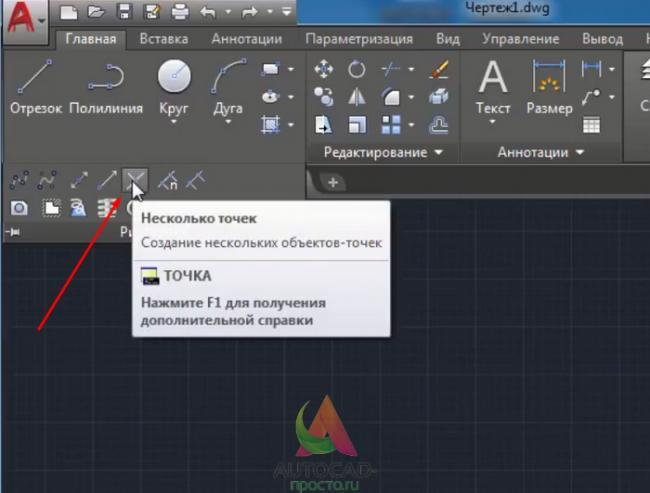 Screenshot_2-20.png