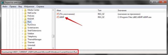 nastrojka-avtozapuska-programm-v-windows-image9.png