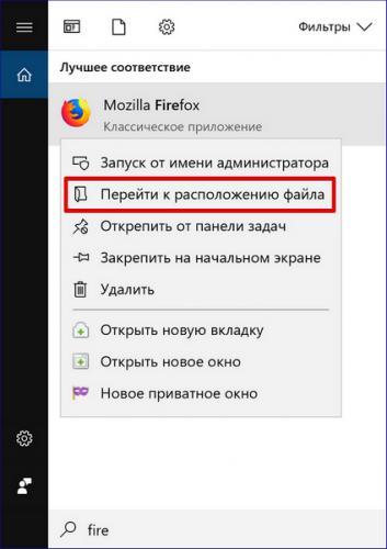 nastrojka-avtozapuska-programm-v-windows-image13.png