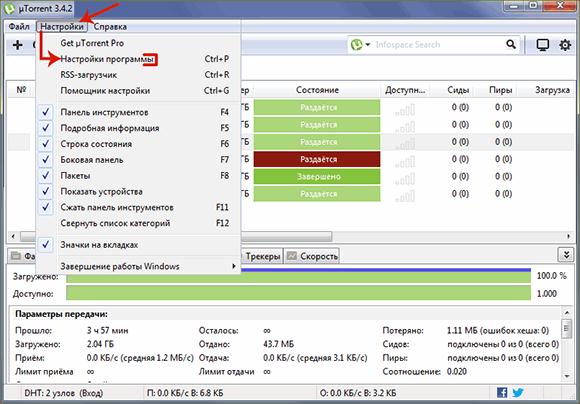 utorrent-3.4.2.png