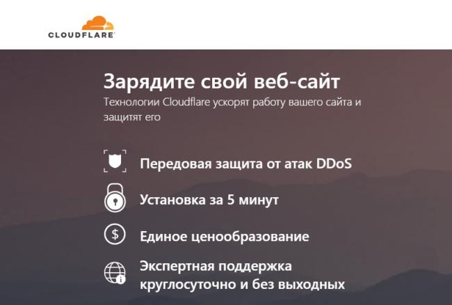 promo-cloudflare-st.png