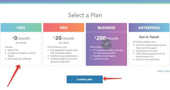 vybrat-tarifnyj-plan-cloudflare.png
