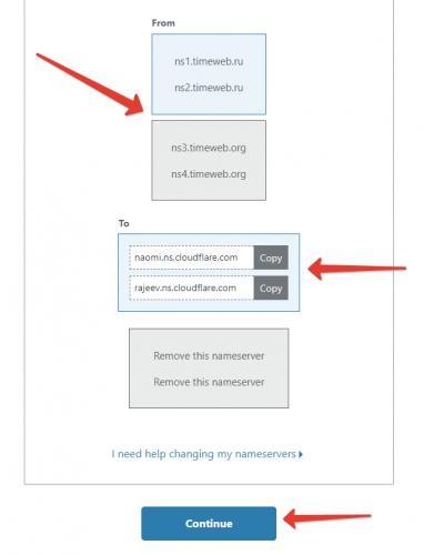 pomenyat-ns-servera-na-cloudflare.png