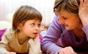 беседа-с-ребенком-о-стоматологе-300x184.jpg