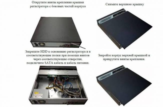 ustanovka-geskogo-diska.jpg