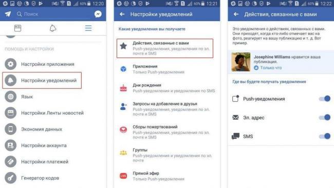 how-to-adjust-facebook-notifications-RU-n7-1024x578.jpg