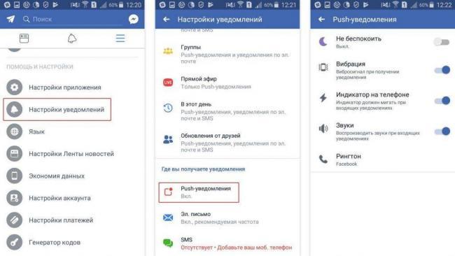 how-to-adjust-facebook-notifications-RU-n8-1024x578.jpg