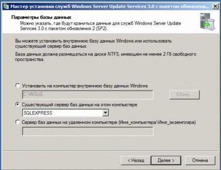 WSUS-01-thumb-450x346-1103.png