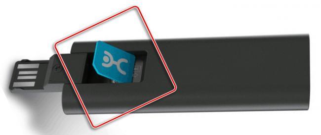 Pomeshhaem-priobretennuju-ranee-SIM-kartu-v-specialnyj-razem-na-modeme.png