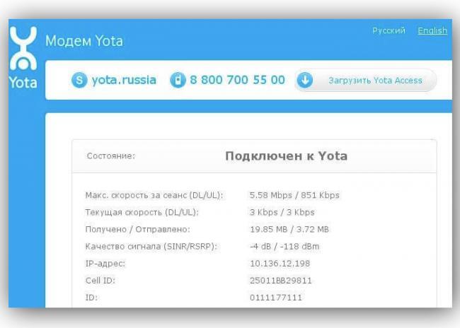 Menju-veb-interfejsa.png