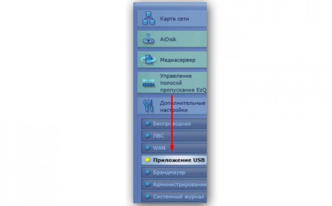 V-veb-interfejse-ispolzuemogo-marshrutizatora-aktiviruem-USB-menju.png
