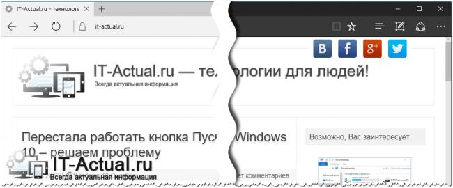 Microsoft-Edge-review-and-configure-5.png